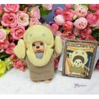 Monchhichi 9.5cm Plush World Paintings Mascot Keychain - The Scream  242430