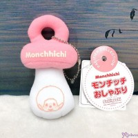 Monchhichi Pacifier Collection 10cm Mascot 242920