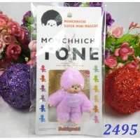 Monchhichi Tone 7.5cm Plush Mini Mascot Keychain Phone Strap - Purple 2495