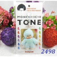 Monchhichi Tone 7.5cm Plush Mini Mascot Keychain Phone Strap - Light Blue 2498