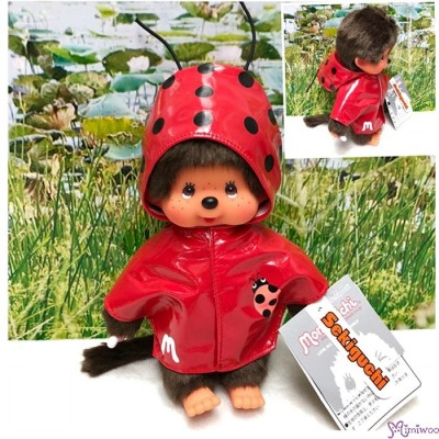 Monchhichi Lady Bug Rain Coat Plush 254385