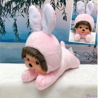 Monchhichi S Size 15cm Plush Animal Lying Bunny Rabbit 255245 ~ NEW ARRIVAL ~