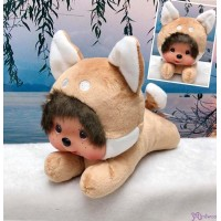 Monchhichi S Size 15cm Plush Animal Lying Dog Shiba Inu 255252 ~ NEW ARRIVAL ~
