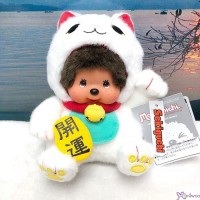 Monchhichi S Size Plush Sitting Lucky Cat White 259755