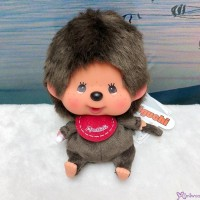 Monchhichi 13cm Big Head Bean Bag Sitting Boy 260348