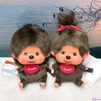 Monchhichi 13cm Big Head Bean Bag Sitting Boy & Girl 260348+260355