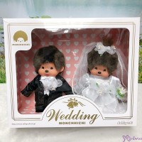 Monchhichi S Size Western Dress Wedding Box Set 260900