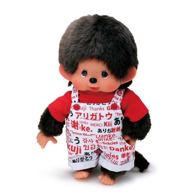 Monchhichi 2020 Tokyo Olympic M Size 26cm Thank You Overall Boy 261086 ~ RARE ~