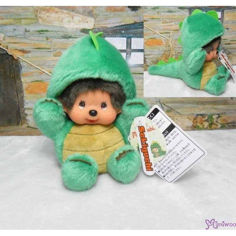 Monchhichi Maiko-Monchhichi Plush Doll 23cm