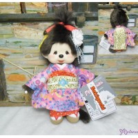 Monchhichi S Size 23cm Plush Japanese Dance Girl Maiko 261703 LAST ONE