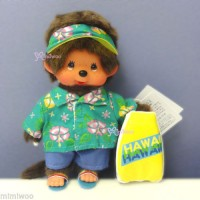 Monchhichi S Size Plush MCC Beach Side Story Surfer Boy 263000