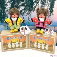 Monchhichi SS Size Showa Boy & Girl Plush (with Box & Doll Stand) ~~ ONE PAIR ~~ 2642+2643