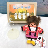 Monchhichi SS Size Showa Girl Plush (with Box & Doll Stand) 2643