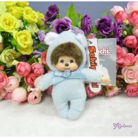 Monchhichi 10cm Plush Birthday Mascot Birth Stone Keychain - March 2673