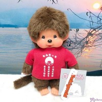 Monchhichi S Size Plush Japanese Tee - Greeting Red 271990