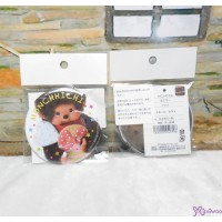 Monchhichi Mirror 7.6cm diameter Cookie (Made in Japan) 40728