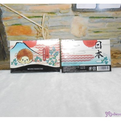 Monchhichi 10 x 6.5 cm Oil Blotting Paper 50pcs (Made in Japan) - Mount Fuji  40742