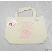 Monchhichi & Chimutan Bag 100% Cotton Chim Tan Eco Handbag Beige 41015