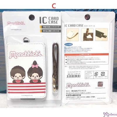 Monchhichi Boy & Girl Passcase Card Case with Strap and Lock 621856