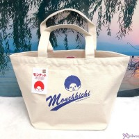 Monchhichi Sport 2020  W20 x D17 × H21cm 100% Cotton Hand Bag Blonde 700182