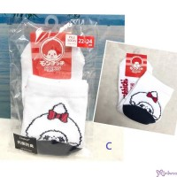 Sport Monchhichi Adult Socks 100% Cotton (Size 22-24cm) 700281