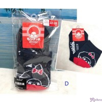 Sport Monchhichi Adult Socks 100% Cotton (Size 22-24cm) 700298