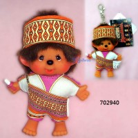 Monchhichi SS Size Big Head Plush Mascot Keychain Taiwan Tribe Atayal Boy 702940