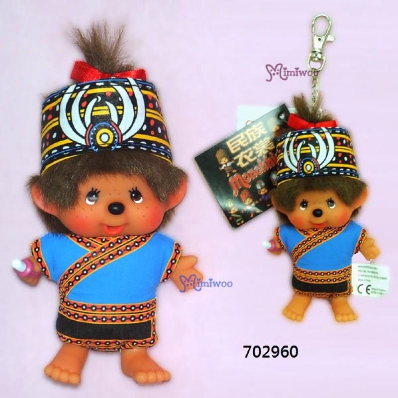 Monchhichi SS Size Big Head Plush Mascot Keychain Taiwan Tribe Set of 8pcs