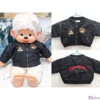 Japan Event Limited Monchhichi 2L Size Doll Fashion Jacket Black 707720 LAST ONE