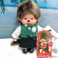 758890 Sekiguchi Japan Limited Monchhichi Mon Mon Farm Coffee Boy with Shoes ~ LAST ONE ~