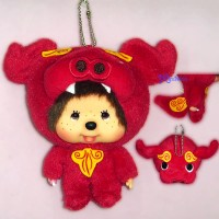Monchhichi Big Head Keychain Japan Okinawa Limited Mascot Shisa Red 780270