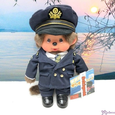 Monchhichi S Size MCC Japan Limited Shinkansen Railway Captain 798690