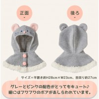 Monchhichi M Size Fashion SFDS MCC Limited Hooded Coat Year of Mouse 838219 (Made in Japan)