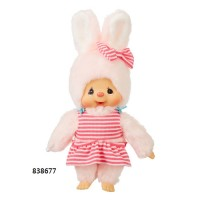 Monchhichi Friend S Size Border Swim Wear Chimutan Bunny (Japan Limited) 838677