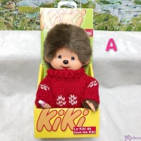 KiKi Monchhichi S Size Plush Red Knit Fashion Boy 929030-A