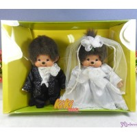 "KiKi Monchhichi S Size Western Dress Wedding Box Set ""RARE"" 929240"