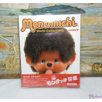 Monchhichi World Collection Book with Sekiguchi Former President Autograph Signature C0076