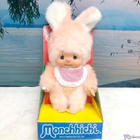 Monchhichi Chimutan S Size Bunny with Standing Box ~ RAER ~ EX2506