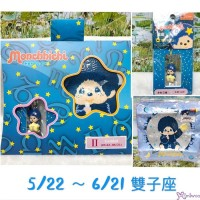 Monchhichi Constellation Horoscope Mascot + Handkerchief Set - Gemini RBC-05