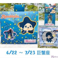 Monchhichi Constellation Horoscope Mascot + Handkerchief Set - Cancer RBC-06