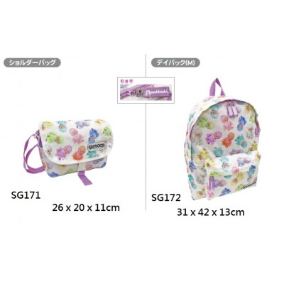 Monchhichi x Outdoor Backpack Color Tone MCC Bag SG172
