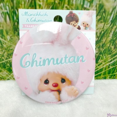 Monchhichi Chimutan Chim Tan Bunny 3 inch diameter Badge (Made in Japan) UC0553