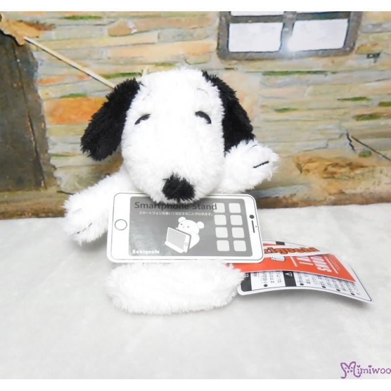 Snoopy Smartphone Stand Plush Phone Holder 681150