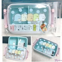 482632 Sumikko Gurashi 14.5 x 9.5 x 3cm Lunch Box (Microwave Oven OK) ~ Made in Japan
