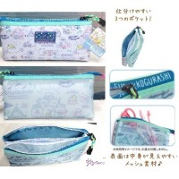 Sumikko Gurashi 3 Layer Stationery Bag 10 x 19 x 6cm  762717