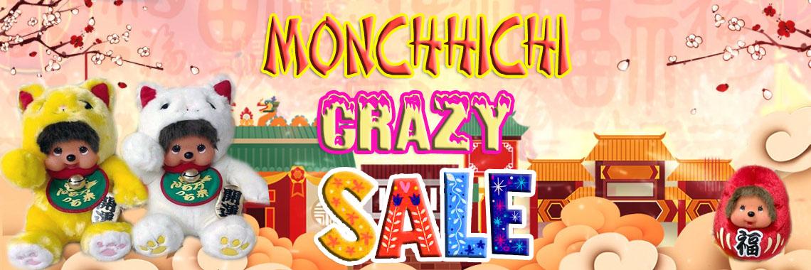 Set of 6pcs ~~ SALES ~~ FREE SHIP Monchhichi 20cm S Size Love Love MCC