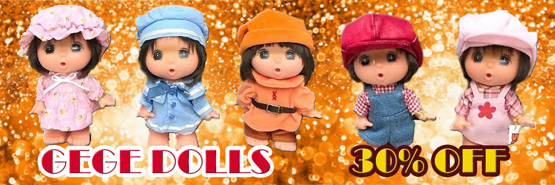 GeGe Dolls 30% OFF
